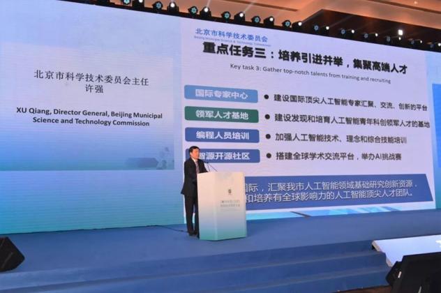 微信 (网页 由 mp.weixin.qq.com 提供) 2018-11-14 22-47-58
