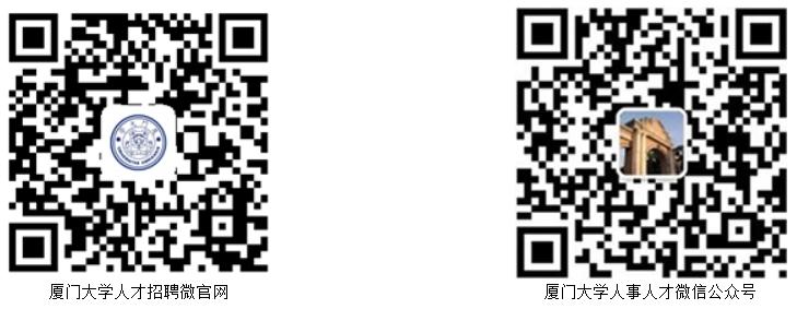 1589877547479010