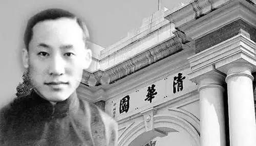 致敬叶企荪老先生老师微信图片_20180911230335