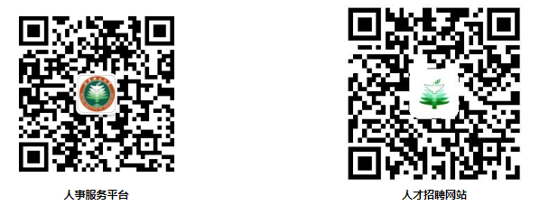 微信截图_20191106175156