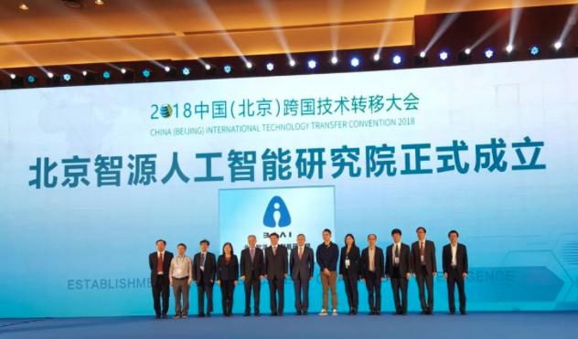 微信 (网页 由 mp.weixin.qq.com 提供) 2018-11-14 22-48-12