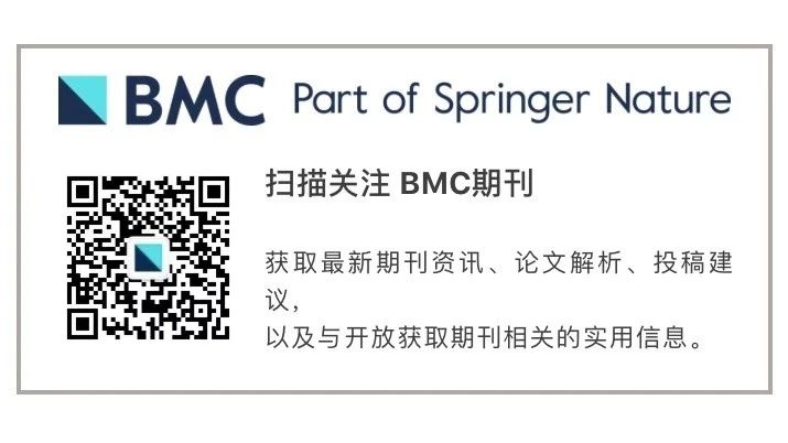 BMC WeChat